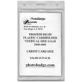 Frosted Rigid Plastic 2 Card Side Load Dispenser Vertical - 100 pack